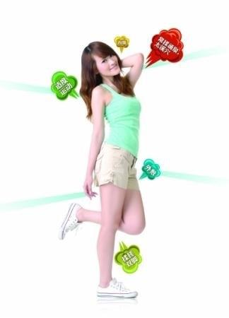 夏日养阳可改善过敏体质 贪凉容易损伤肾阳