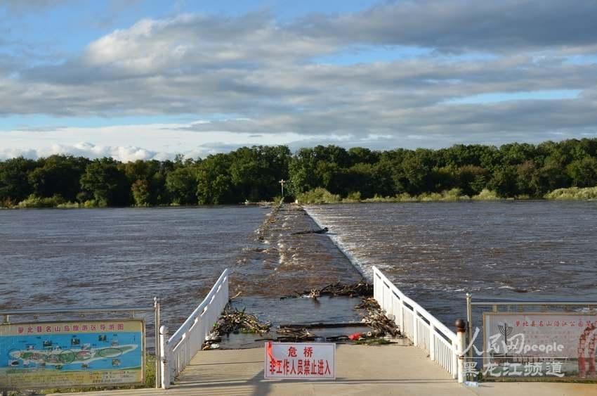 黑龙江萝北段水位超警戒水位1.53米 肇兴镇已转移7080