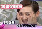 黑龙江卫视《美丽俏佳人》女汉子萌妹纸相亲不再被灭灯