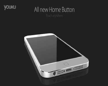 这就是传说中的iPhone6?