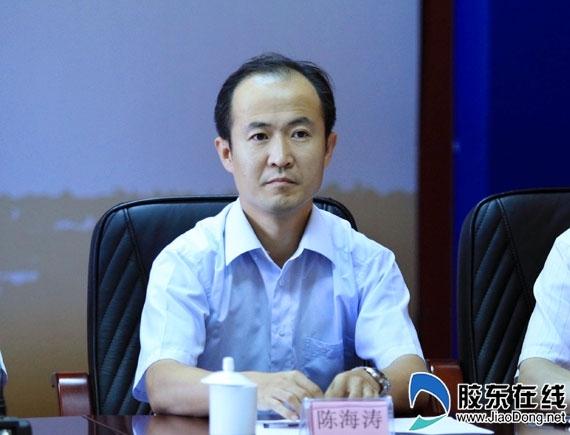 烟台市委宣传部副部长陈海涛出席启动仪式.