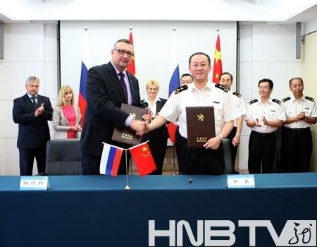 哈尔滨海关与俄远东海关局举行工作会谈 促中俄贸易健康发展