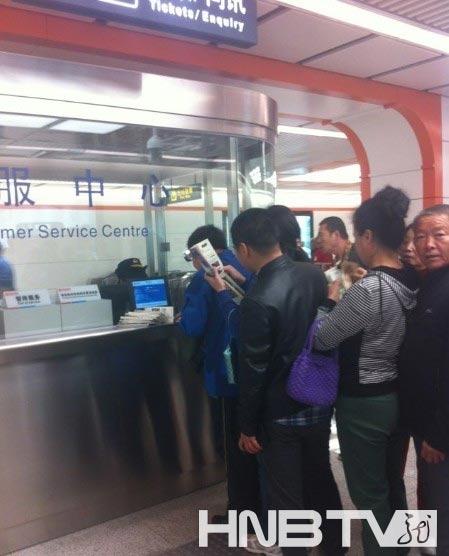 哈尔滨 冷志远/哈尔滨地铁开通哈东站始发站点全程直播(组图)