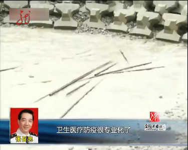 新闻夜航(卫视版)20131009