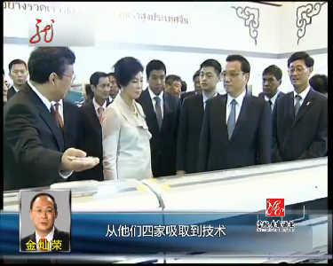 新闻夜航(卫视版)20131014