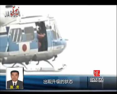 新闻夜航(卫视版)20131015