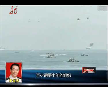 新闻夜航(卫视版)20131022