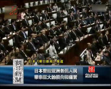 新闻夜航(卫视版)20131023