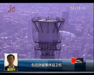 新闻夜航(卫视版)20131028