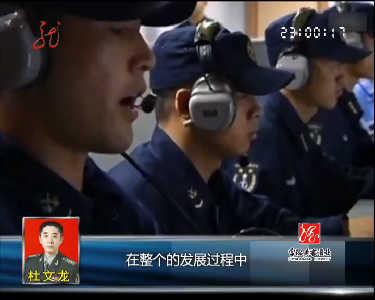 新闻夜航(卫视版)20131029