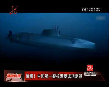 新闻夜航(卫视版)20131030