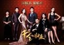 李沁、李威、李易峰,当红人气偶像同台演绎《千金归来》,黑龙江卫视今晚19:30隆重献映。