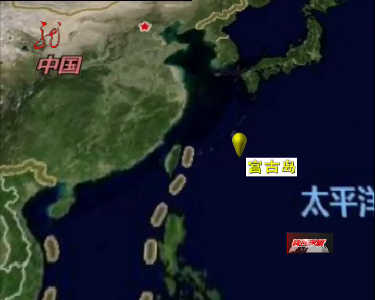 新闻夜航(卫视版)20131104