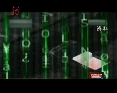 新闻夜航(卫视版)20131105