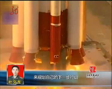 新闻夜航(卫视版)20131106