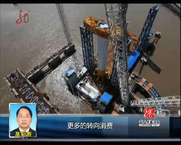新闻夜航(卫视版)20131111