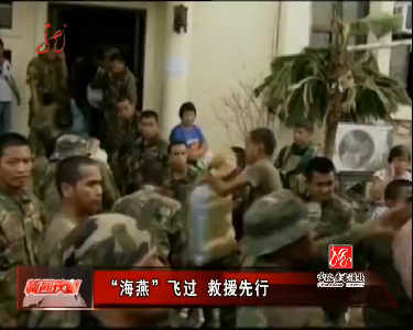新闻夜航(卫视版)20131113