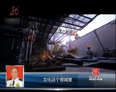 新闻夜航(卫视版)20131114