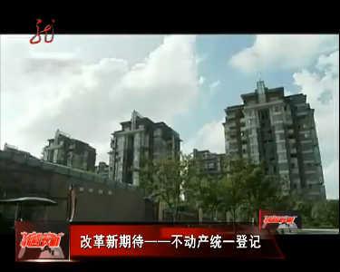 新闻夜航(卫视版)20131121