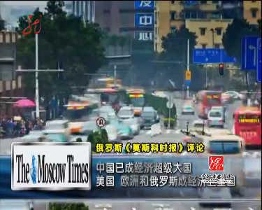 新闻夜航(卫视版)20131127