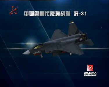 新闻夜航(卫视版)20131205