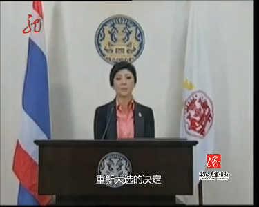 新闻夜航(卫视版)20131210