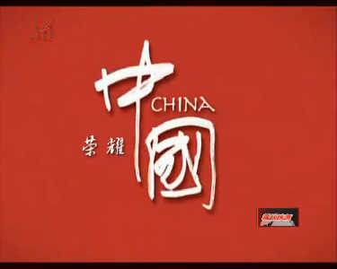 新闻夜航(卫视版)20131219