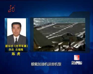 新闻夜航(卫视版)20131223