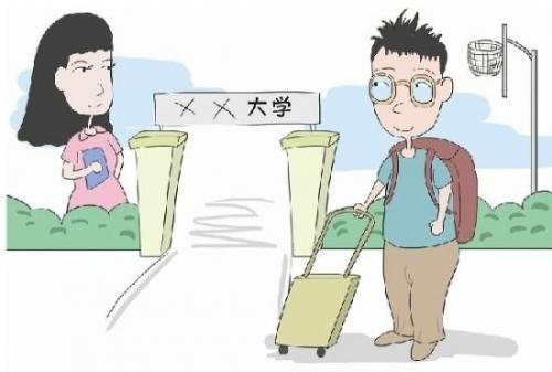 宿舍学习手绘漫画