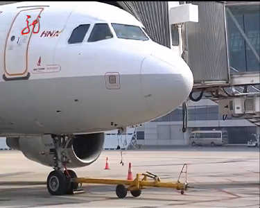 机场 飞机来源:黑龙江网络广播电视