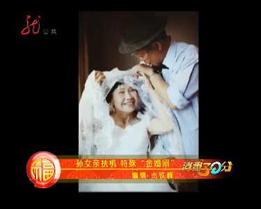 爷爷和孙女 爷爷和孙女不堪画面视频 爷爷和孙女的不