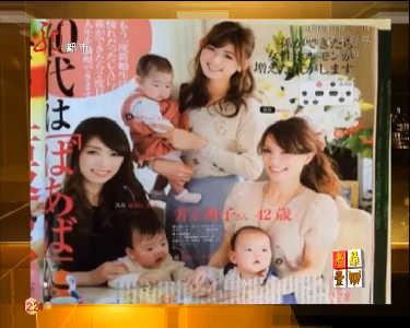 日本42岁终极美女已当外婆