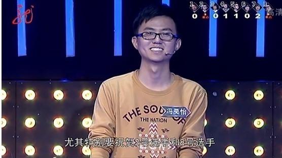 黑龙江卫视高大上起来 《最爱中国字》传承传统文化