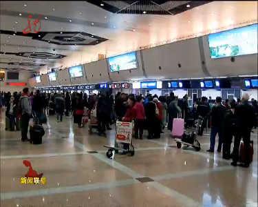 哈尔滨机场启用新航班时刻表