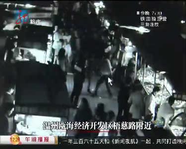 温州小偷夜市行窃遭两女汉子穷追猛打_视频