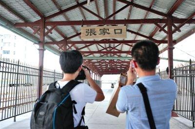 张家口百岁火车站停用 铁轨经百年未见腐朽 图