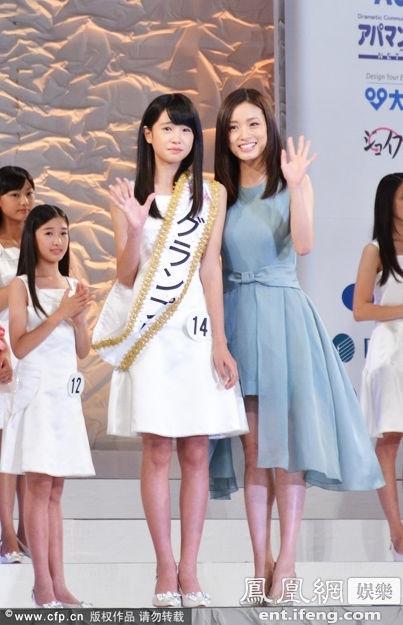 14届日本国民美少女出炉