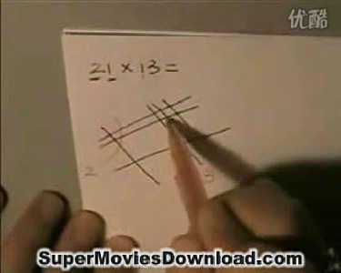 神奇的快速乘法计算奇妙方法