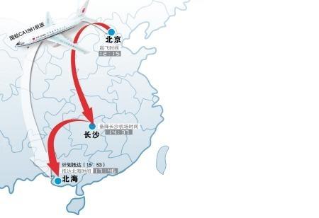 上海到长沙飞机航班
