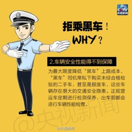 近日,一名女大学生在济南火车站误上黑车,被司机绑架囚禁4天,遭多次
