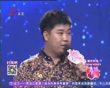 大城小爱20140927