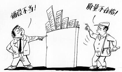 装修材料成2014年哈尔滨三季度