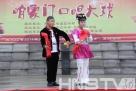 《欢乐英雄转》2014送戏下乡巡演穆棱、巴彦站精彩花絮
