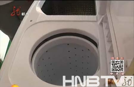 小鸭牌双筒洗衣机工作过程中甩干桶爆炸(图)