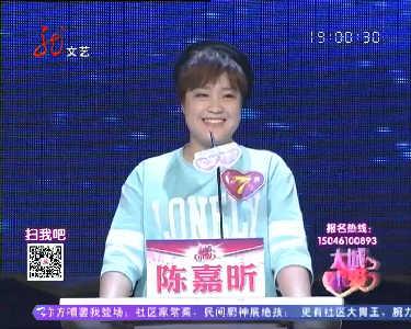 大城小爱20141025