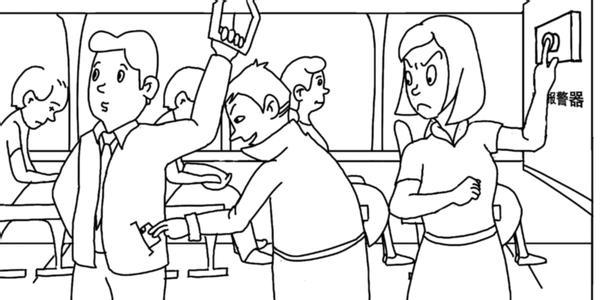 小偷简笔画-公交车上的不文明行为