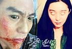 荧屏万圣节Style:邓超黑丝至贱无敌 柳岩惊悚露爆乳