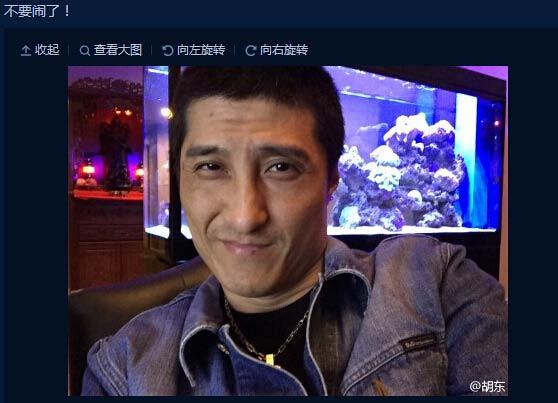 男模胡东因吸毒被抓已获释 曾否认消息(组图)
