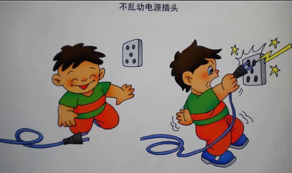 孩子掉水桶图片