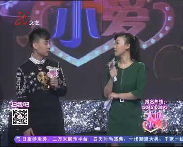 大城小爱20141101